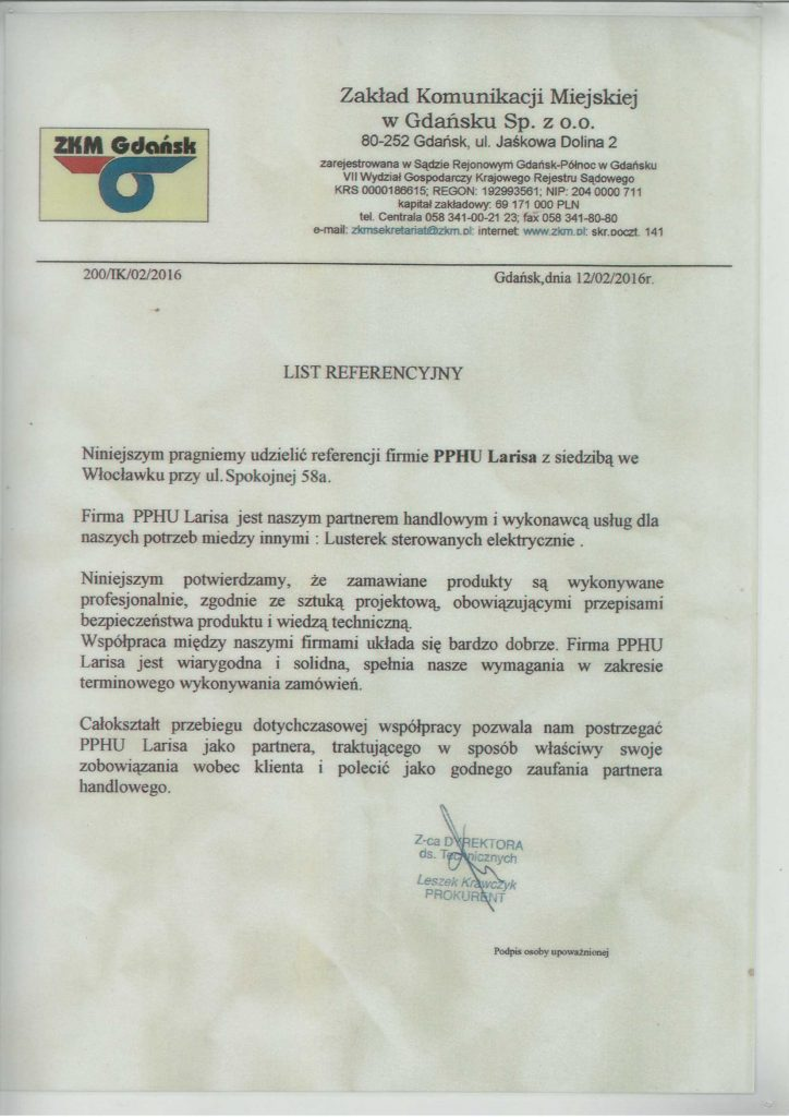 ToPDF(2018-11-16)0004